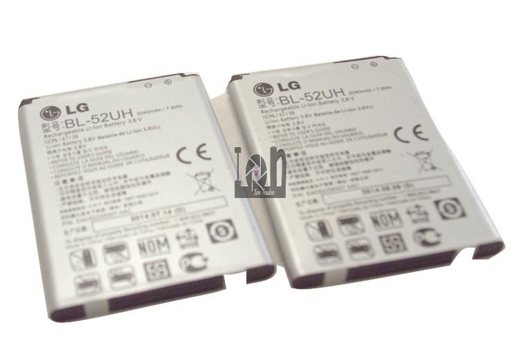 2pc Used LG BL-52UH Batteries 2040mAh L70 Dual D325
