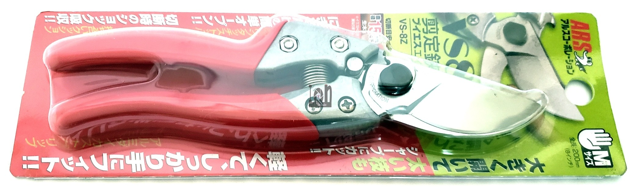 ARS Corporation VS-8Z Pruning Shears Japanese Tool Clippers