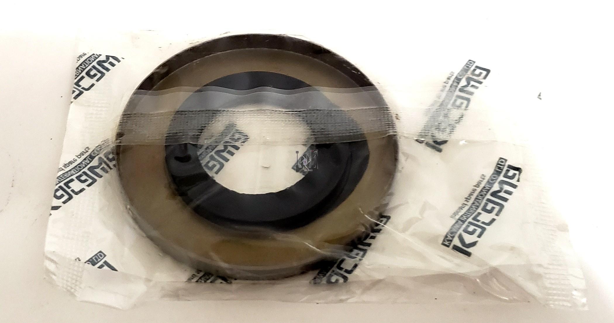 Mercruiser Gimbal Bearing Oil Seal 26-88416