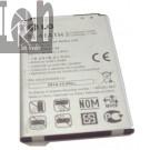 2pc Used LG BL-41A1H Batteries Tribute Transpyre LS660 F60