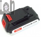 LBXR20 Lithium Ion Battery 2.5Ah Li-Ion Replacement for Craftsman Bolt On
